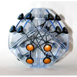 http://www.touslescadeaux.com/images/produits/cube-magique-brainstring-3.jpg