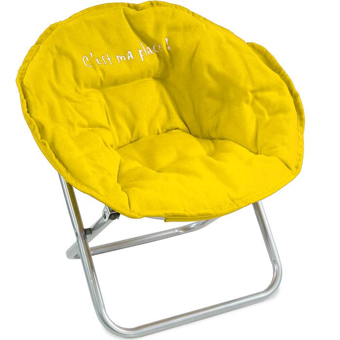 fauteuil jaune les bons plans de micromonde. Black Bedroom Furniture Sets. Home Design Ideas