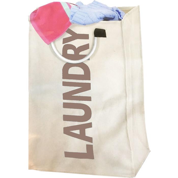 panier sac linge id al pour trier le blanc du noir de. Black Bedroom Furniture Sets. Home Design Ideas